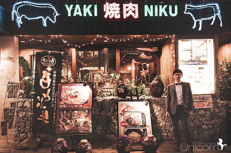 【來去沖繩拍婚紗】景點 - 國際通的燒肉店