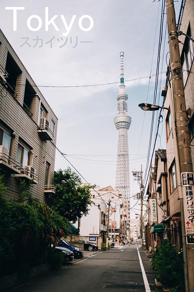 【東京拍婚紗】景點 – 東京晴空塔