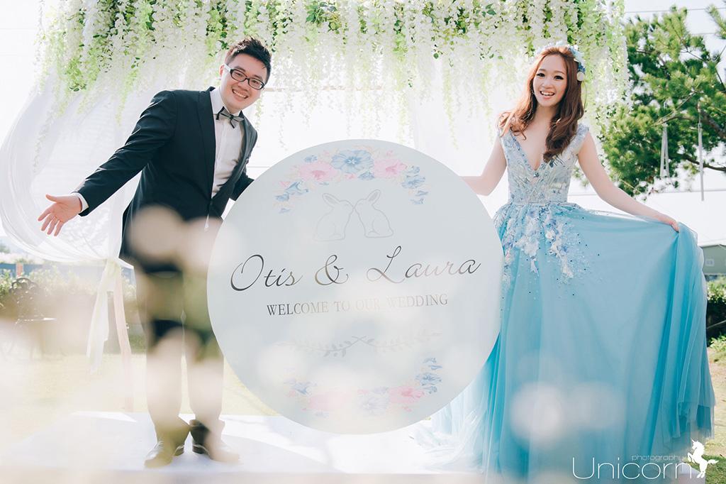 《婚攝》Otis & Laura / 苗栗蘭庭