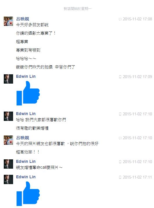 新人見證-昇晏 & 映親 - 台中永豐嶘