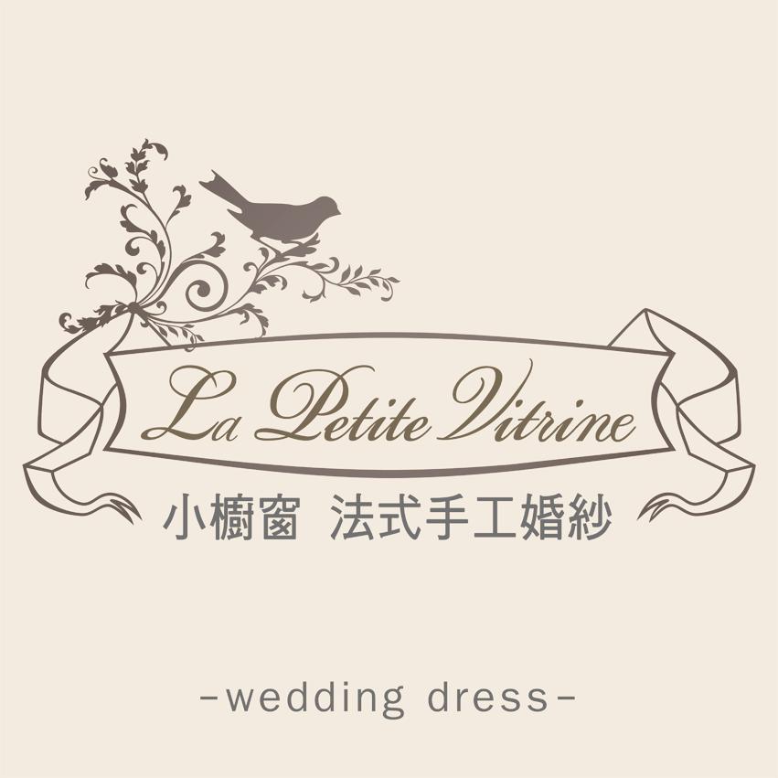 小櫥窗法式手工婚紗 - 禮服出租 | 自助婚紗 | 海外婚紗